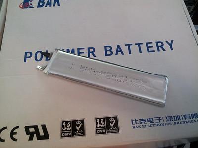 REVOLT-Exkate X24 lithium pack