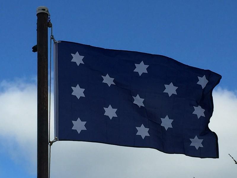 November 26, 1789 - Washington's Position Flag