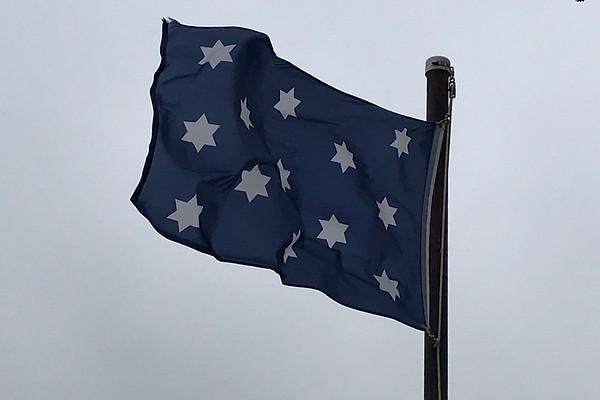February 22, 1732 - George Washington HQ Flag