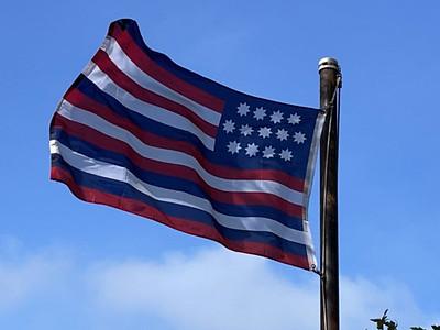 October 3, 1779 — Serapis Flag