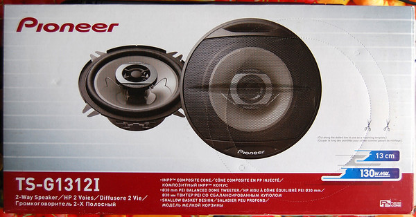 2010-06-03, Pioneer Speakers TS-G1312I, G1712I for sale