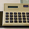 Texet Mini Desk. 1982. Texet made a whole range of horrible calculators and this is one. Barely functional when new, this no longer works and the formerly white casing has yellowed with age.