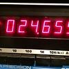 Data Precision 3500 DMM