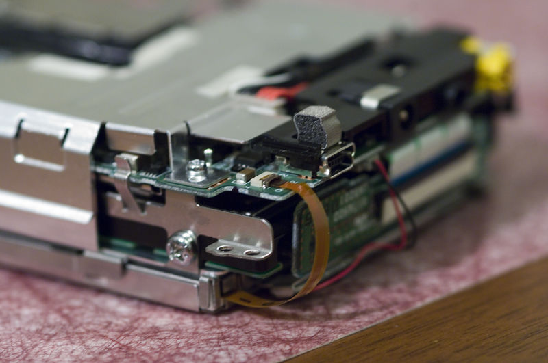 This is the end of the assembly where the disk drive is extracted.