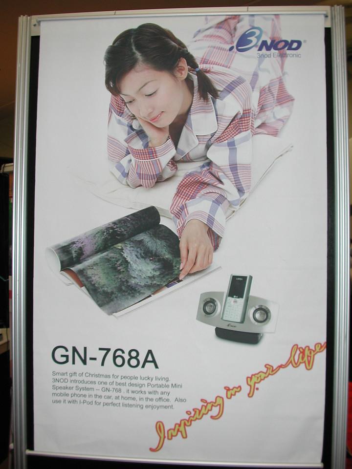 3nod Electronic