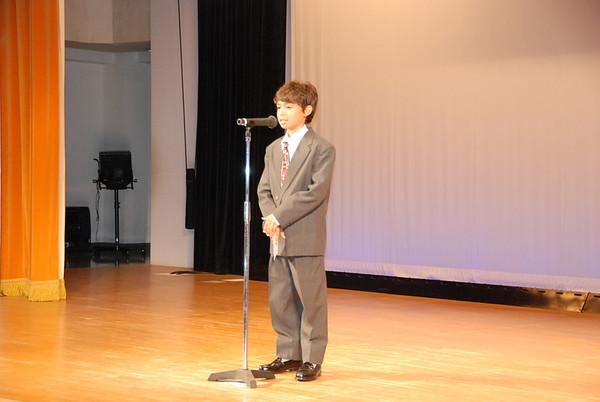 2011 5th Grade Graduation
