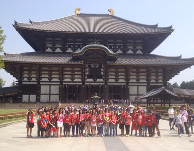 5th Grade Osaka Field Trip 2014