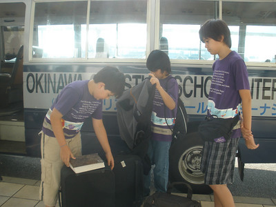 5th Grade Trip 2010