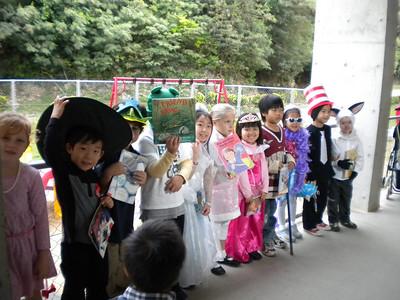 Character Parade 2010