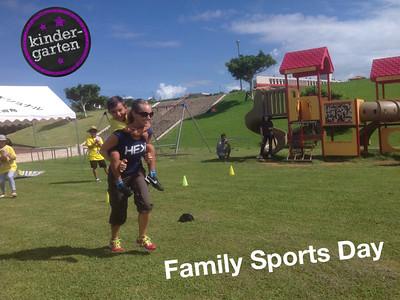 Kindergarten Family Sports Day 2014
