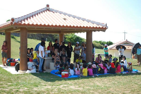 Kindergarten Picnic 2009