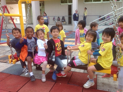 New Kindergarten Playground!