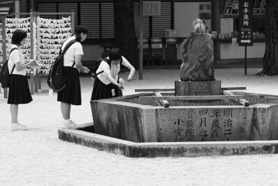 Tsukubai at Heian Shrine.