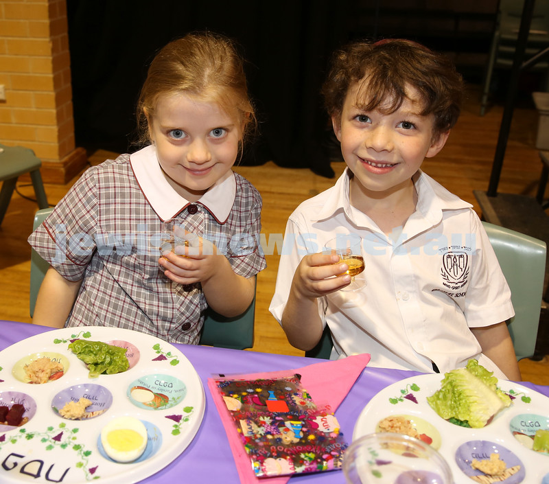 Emanuel infants demo Seder. Ilana Leeder & Gabriel Pozniak.