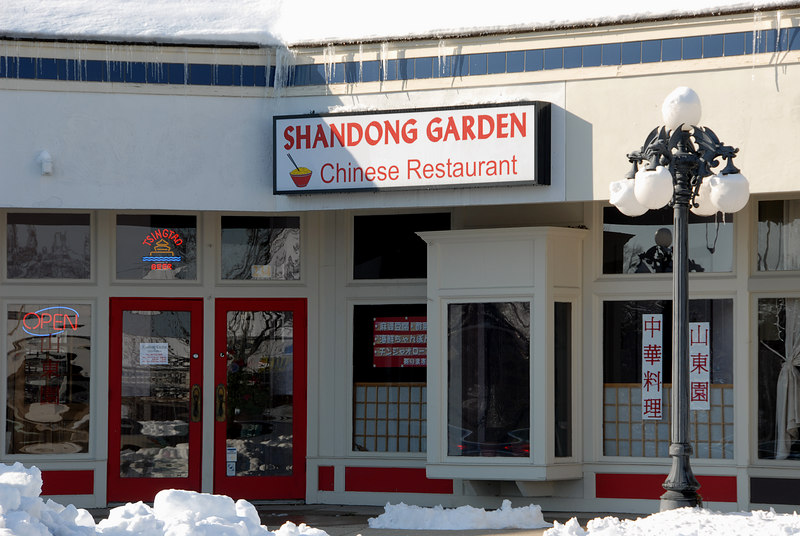 Shandong Garden Chinese Restaurant at International Plaza in Arlington Heights, Illinois.   (12/02/2006)