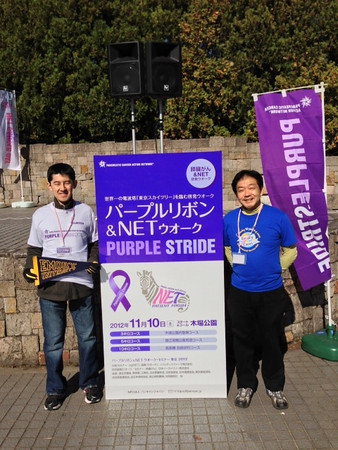 Tokyo Emory Cares 11.10.12