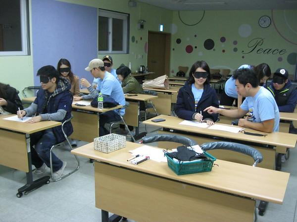 ECD South Korea 11.9.2013