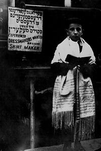 Boy Celebrating Rosh Hashanah (New York, NY)