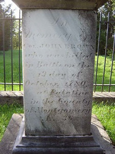 These last three photos are from Find-a-Grave. Here's a view of the monument's face.