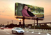 BILLBOARD ORIGINAL