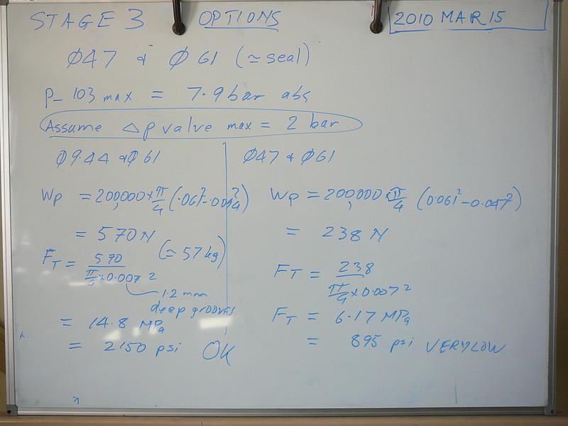20100314_P1010965