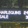 Rugby final score... Quins win!