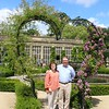 Shufords at heart topiary