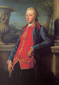 Painting of the fifth Duke of Devonshire, William Cavendish, Georgiana's husband (late 18th century)