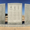 A panoramic image of the wall honoring Medal of Honor recipients at the Helena Veteran's Memorial Saturday February 4, 2017. (Billy Hefton / Enid News & Eagle)