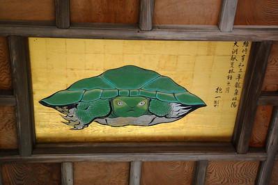 Enoshima Shrine (Okutsunomiya)