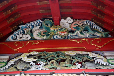 Enoshima Shrine (Nakatsunomiya)
