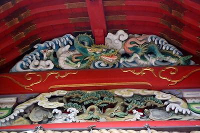 Enoshima Shrine (Nakatsunomiya)