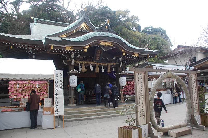 Enoshima Shrine (Hetsunomiya)
