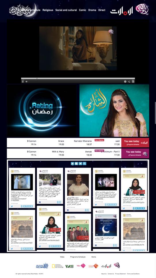 FireShot Capture - ADTV.ae - Ramadan - http___www.adtv.ae_ramadan_
