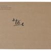 To Flourish on Craft Envelope