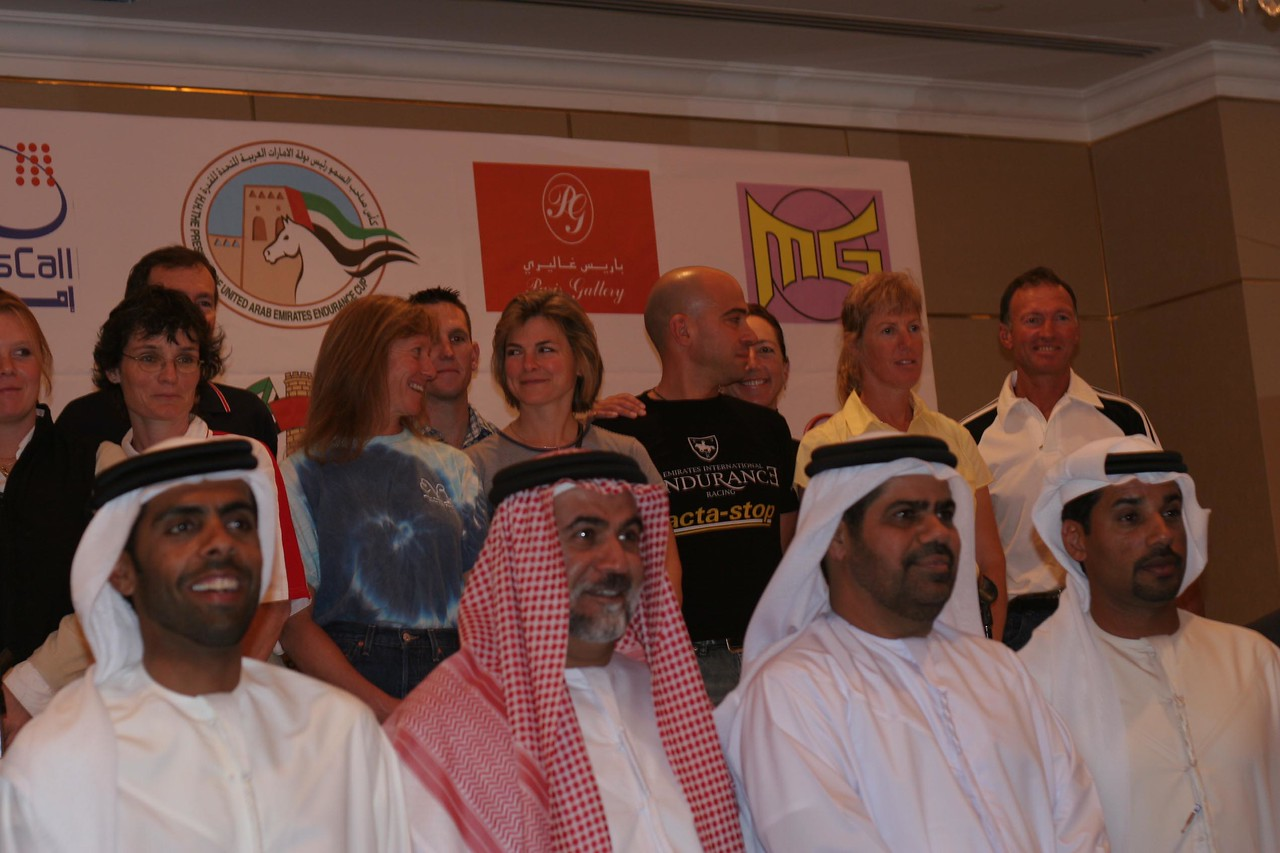 Mohammed Al Sayed,m middle lower<br /> Chm. of the EIEC