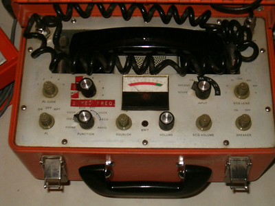 1978-mid1980's - Motorola ALS communications