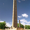 020 King Ezana's Stele , Axum, Ethiopia