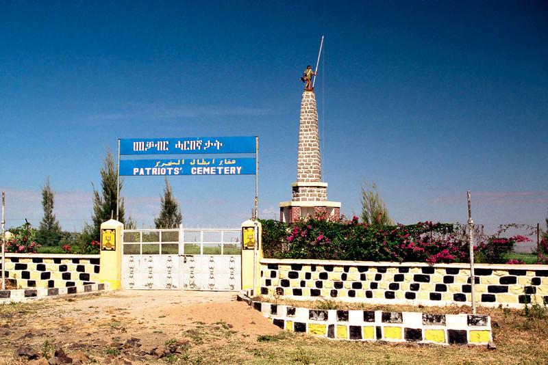010 Eritrea