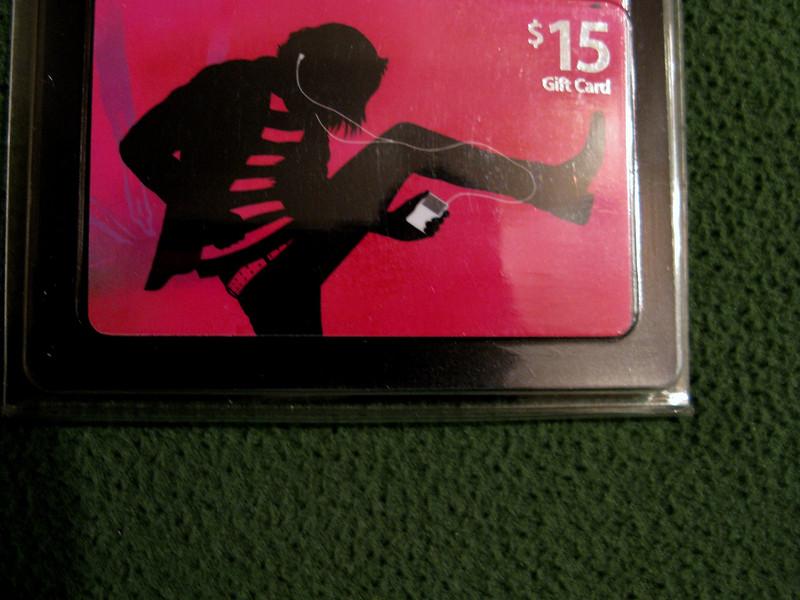 Brent - iTunes