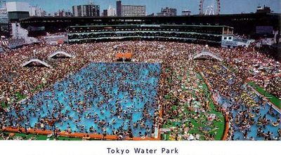 Tokyo Water Park