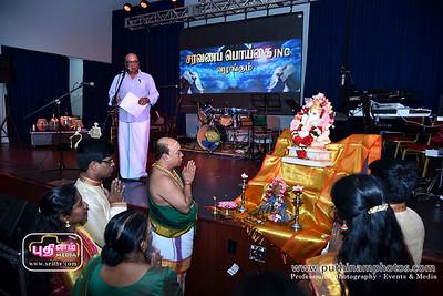 Esai-amutham-2017-Saravanapoikai (14)