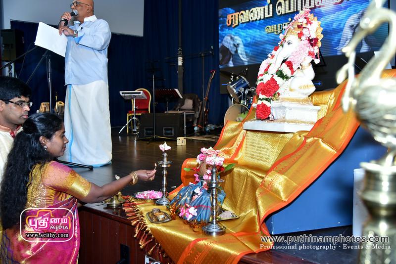 Esai-amutham-2017-Saravanapoikai (7)