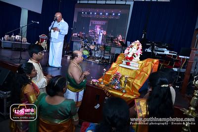 Esai-amutham-2017-Saravanapoikai (23)