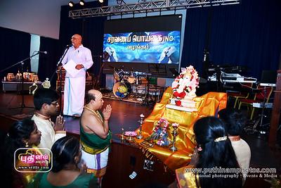Esai-amutham-2017-Saravanapoikai (13)
