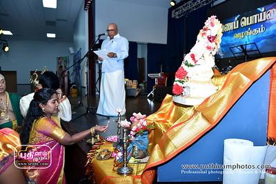 Esai-amutham-2017-Saravanapoikai (8)