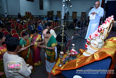 Esai-amutham-2017-Saravanapoikai (15)