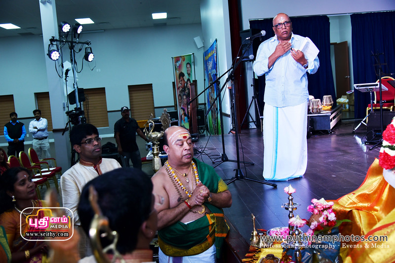 Esai-amutham-2017-Saravanapoikai (20)