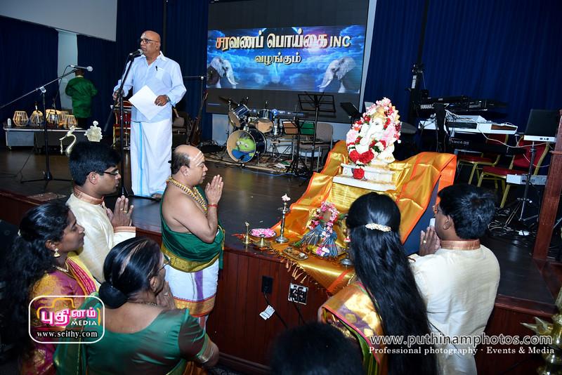 Esai-amutham-2017-Saravanapoikai (12)