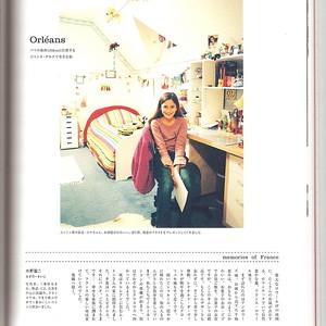 Emma Mag Japonais